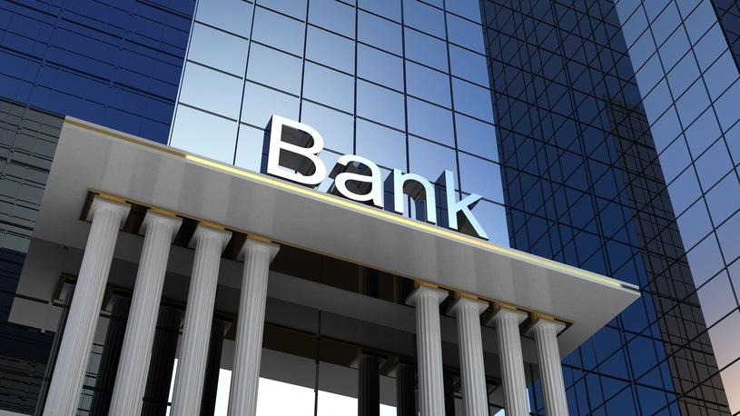 Kancelaria Sadaj kontra Getin Nobel Bank.